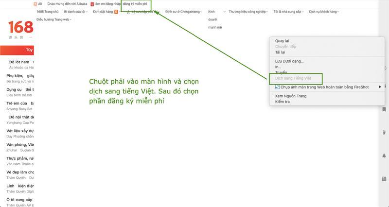Dịch trang web 1688 sang tiếng Việt sau đó lựa chọn phần đăng ký miễn phí như hình